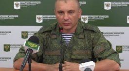 23 августа 2017 г. Заявление представителя НМ ЛНР подполковника Марочко А. В.