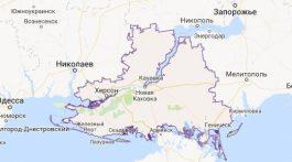 Hersonskaya-oblast