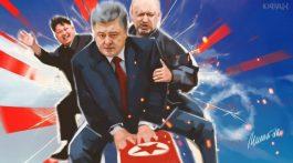 Poroshenko-na-rakete-768x429