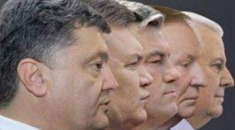 Prezidenty-Ukrainy-768x487