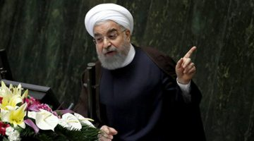Rouhani-768x436