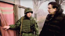Saakashvili-3-768x394