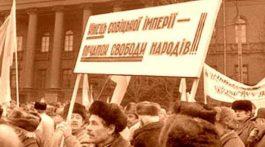 Svoboda-narodov-Ukraina-768x576