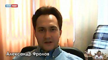 АЛЕКСАНДР ФРОЛОВ О ТОМ, ЕСТЬ ЛИ БУДУЩЕЕ У ЭЛЕКТРОМОБИЛЕЙ