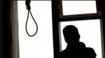ato_suicide