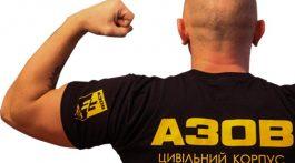 azov-768x588