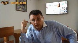 Час Х. Интервью с Евгением Федоровым. Сочи 08.08.17
