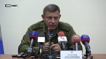 ДЕНЬ ЗАВИСИМОСТИ И ПАРАД НАТО В КИЕВЕ ПРОКОММЕНТИРОВАЛ ГЛАВА ДНР