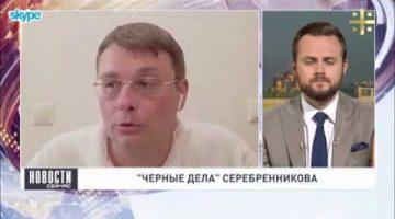 Евгений Федоров о деле Серебренникова и современной российской культурной «элите»