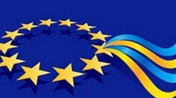 evrosoyuz-ukraina-768x509