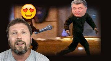 Как Порошенко журналист преследовал