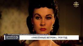 Кино с Холмогоровым от 18.08.17