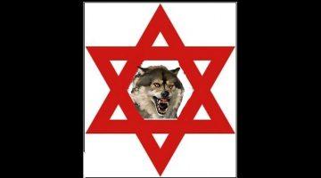 Откровения Эдуарда Ходоса выпуск 10. Ч.1.»Еврейская охота : огонь и ярость»