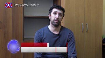 Террорист из Харькова