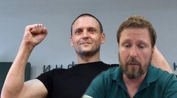 Удальцов: «За Навальным стоят враждебные России силы»