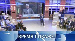 Украина и США. Время покажет. Выпуск от 23.08.2017