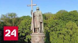 Украина. Операция «Мазепа» фильм Аркадия Мамонтова