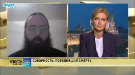 Валерий Духанин о столетии Поместного собора, возродившего Патриаршество в России