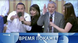 Виртуальная реальность Украины. Время покажет. Выпуск от 16.08.2017