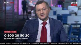 Вячеслав Пиховшек о дискриминации УПЦ