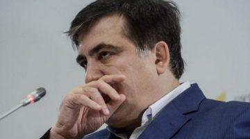 Saakashvili-3-768x432