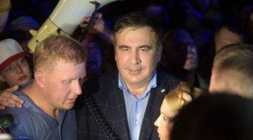 Saakashvili-6-768x512