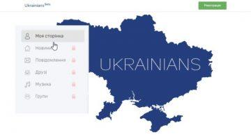 Ukrainians-768x432