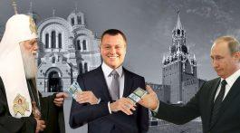 Деньги не пахнут? «Патриоты» УПЦ КП живут на средства «агрессора»