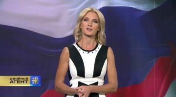 Двойной агент с Тимом Керби: Топ-7 русскоязычных новостей