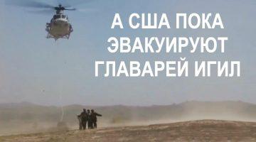 РОССИЯ ВЗЯЛА ДЕЙР-ЭЗ-ЗОР, НО ЕСТЬ ОДИН «СЮРПРИЗ»