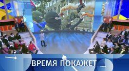 Украина: условия мира. Время покажет. Выпуск от 18.09.2017