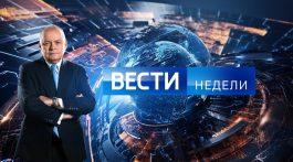 Вести недели с Дмитрием Киселевым(HD) от 24.09.17