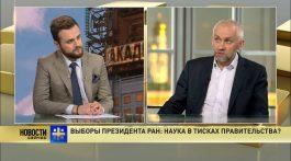 Владимир Шаповалов о Соросе, выборах в РАН и новой волне отставок губернаторов