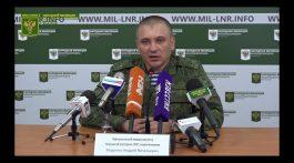 19 октября 2017 г. Заявление представителя НМ ЛНР подполковника Марочко А. В.