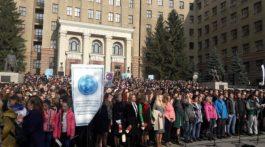 Harkov-molitva-za-Ukrainu-768x433