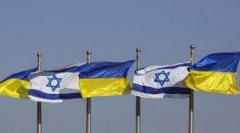 Izrail-i-Ukraina-768x432
