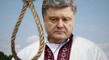 Poroshenko_petlya_012