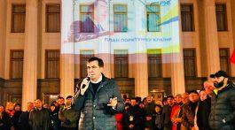 Saakashvili-5