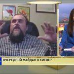Александр Охрименко о ситуации в Киеве