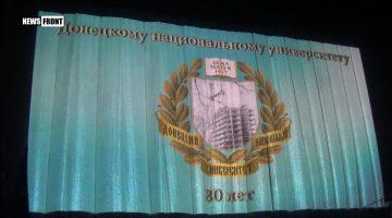 ДОННУ: ФЛАГМАН ОБРАЗОВАНИЯ ДНР