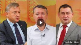 И Стрелков, В Боглаев, М Калашников национальная депрессия и диктатура