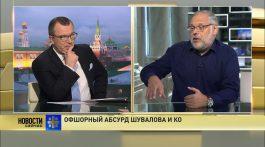 Михаил Хазин: Почему «независимые» СМИ не пишут о том, что ЦБ «украл» триллионы?