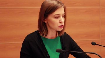 Обращение Натальи Поклонской к Генеральному прокурору РФ Юрию Чайке