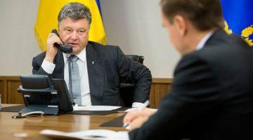 poroshenko-telefon-768x432