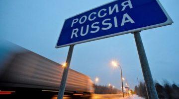 rossiya-ukazatel-768x422