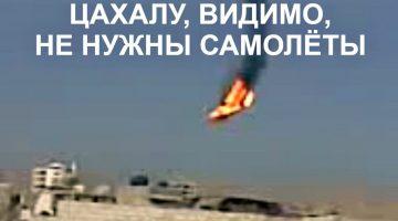 РУССКАЯ «ВЕГА» В СИРИИ: ГРОЗА ЕВРЕЙСКИХ F-35