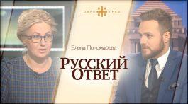 Русский ответ: Евроскептицизм набирает обороты. Ирак как геополитический вектор