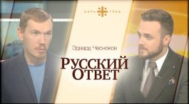 Русский ответ: Заседание Валдайского клуба, Ситуация с Каталонией