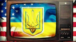 ukrotv-768x510