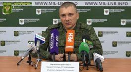 21 ноября 2017 г. Заявление представителя НМ ЛНР подполковника Марочко А. В.